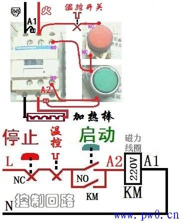 建筑接触器接线图