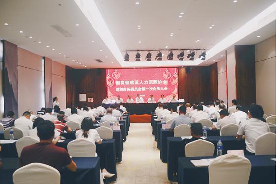 湖南省建设人力